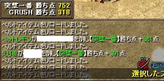 20071118002718.jpg