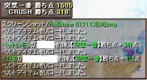 20071118002813.jpg