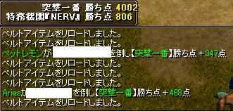 20071125215203.jpg