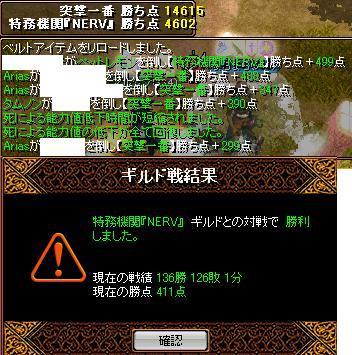 20071125215321.jpg