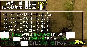 20071129173743.jpg