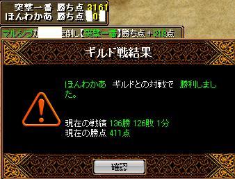 20071129173757.jpg
