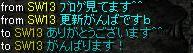 20071129173811.jpg