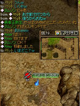 20071129173907.jpg