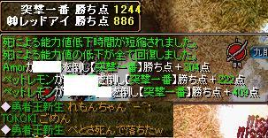 20071129173928.jpg