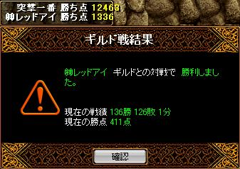 20071129174021.jpg