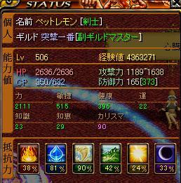 20071203172520.jpg