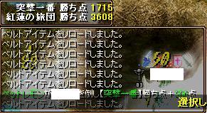 20071203172549.jpg