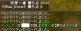 20071203172902.jpg