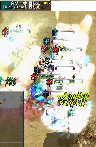 20071203172938.jpg