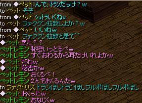 20071203173132.jpg