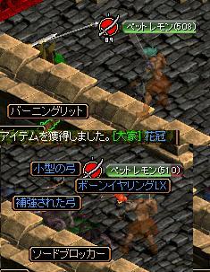 20071208103351.jpg