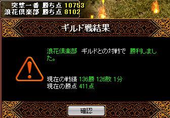 20071208103435.jpg