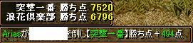 20071208105217.jpg