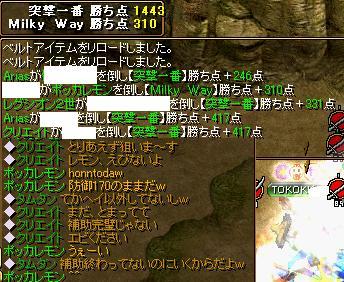 20071215213831.jpg