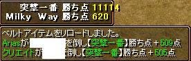 20071215213951.jpg