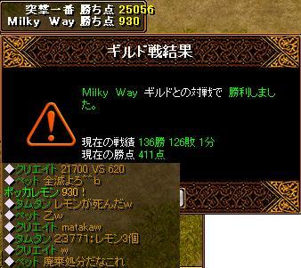 20071215214055.jpg