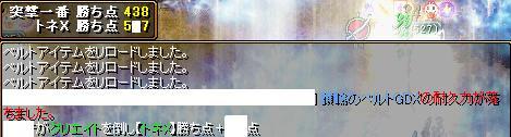 20071215214423.jpg