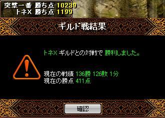 20071215214534.jpg