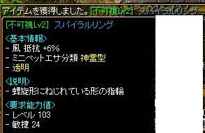 20071215214656.jpg