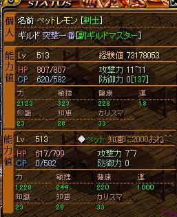 20071215214748.jpg