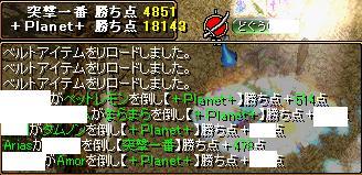 20071219002612.jpg