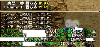 20071219002705.jpg