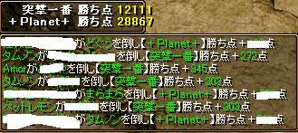 20071219002759.jpg