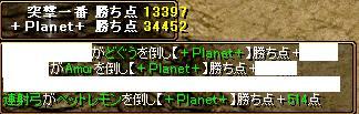 20071219002945.jpg