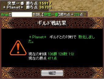 20071219003054.jpg