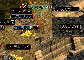 20071219003205.jpg