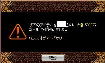 20071219003257.jpg