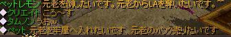 20071219003438.jpg