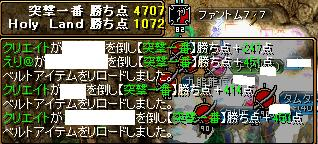 20071225235638.jpg