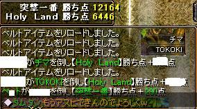 20071225235716.jpg
