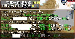 20071225235944.jpg