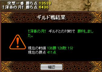 20071226000126.jpg