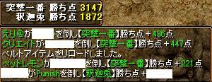 20071227125549.jpg