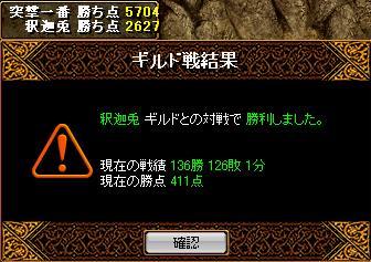 20071227125643.jpg