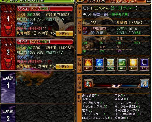 20071227125710.jpg