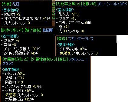 20080227202424.jpg
