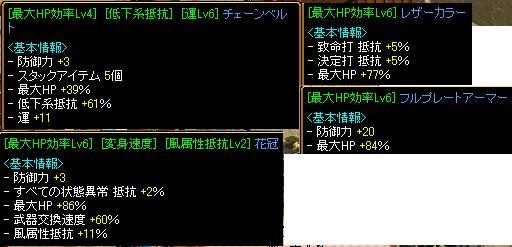 20080227202807.jpg
