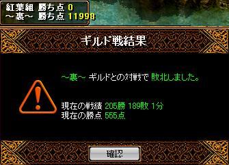20080227202947.jpg