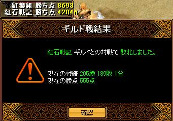 20080305112645.jpg