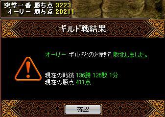 20080305112704.jpg