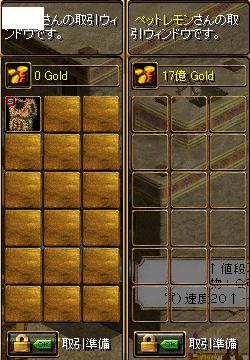 20080305112731.jpg