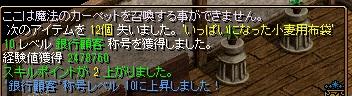 5_20110512052522.jpg
