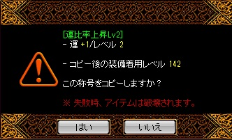 6_20110512052521.jpg