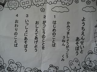 IMG_1993.jpg