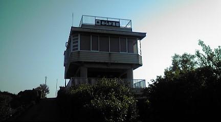 20015154六甲山系